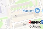 Схема проезда до компании Магазин бытовой химии в Богородске