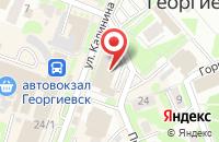 Схема проезда до компании Авиа Альянс в Георгиевске