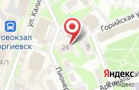 Схема проезда до компании Аксиома в Георгиевске