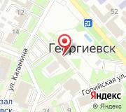 Дума Георгиевского городского округа Ставропольского края