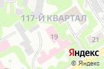 Схема проезда до компании Дзержинский перинатальный центр в Дзержинске