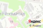 Схема проезда до компании Роспотребнадзор в Дзержинске
