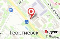 Схема проезда до компании Образование и Культура в Георгиевске