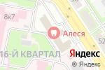 Схема проезда до компании ГОСТЭКС в Дзержинске
