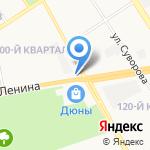 Клаксон на карте Дзержинска