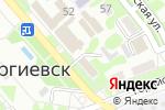 Схема проезда до компании Жаклин в Георгиевске