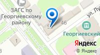Компания Георгиевская типография на карте