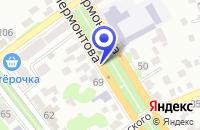 Схема проезда до компании ГЕОРГИЕВСКИЙ ФИЛИАЛ ОО ОБЩЕСТВО ОХОТНИКОВ И РЫБОЛОВОВ в Георгиевске