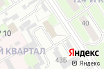 Схема проезда до компании РОЗАЛИНА в Дзержинске