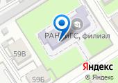 Российская академия народного хозяйства и государственной службы при Президенте РФ на карте