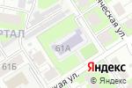 Схема проезда до компании Российская академия народного хозяйства и государственной службы при Президенте РФ в Дзержинске