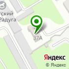Местоположение компании ТЕСТ-ПИЛОТ