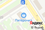 Схема проезда до компании ТНС ЭНЕРГО НИЖНИЙ НОВГОРОД, ПАО в Дзержинске