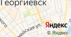 Георгиевская районная ветеринарная станция по борьбе с болезнями животных на карте