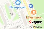 Схема проезда до компании Магнит в Богородске