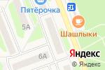 Схема проезда до компании Мегафон в Богородске