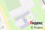 Схема проезда до компании Школа №6 в Богородске