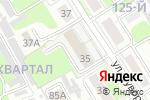 Схема проезда до компании Экопол в Дзержинске