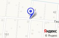 Схема проезда до компании СЕЛЬСКОХОЗЯЙСТВЕННОЕ ПРЕДПРИЯТИЕ РАССВЕТ в Георгиевске