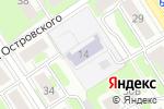Схема проезда до компании Детский сад №101 в Дзержинске