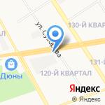 СушиДо на карте Дзержинска