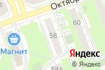 Схема проезда до компании Профессионал в Дзержинске
