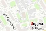 Схема проезда до компании Управление Федеральной службы РФ по контролю за оборотом наркотиков по Нижегородской области в Дзержинске