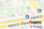 Схема проезда до компании Эконом в Дзержинске