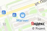 Схема проезда до компании Созвездие в Дзержинске