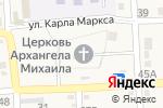 Схема проезда до компании Церковь Архангела Михаила в Марьинской