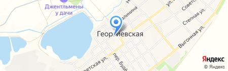 Детский сад №11 Сказка на карте Георгиевской