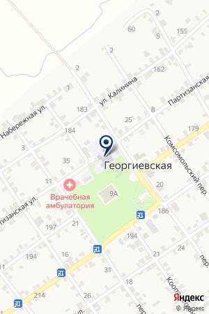 Детский сад №11, Сказка на карте Георгиевской