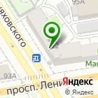 Местоположение компании Магазин бижутерии на проспекте Ленина