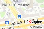 Схема проезда до компании Магазин косметики на проспекте Ленина в Дзержинске
