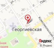 Администрация станицы Георгиевской