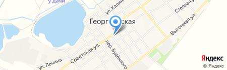 Почтовое отделение на карте Георгиевской