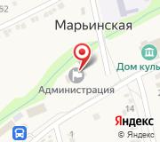 Администрация станицы Марьинской
