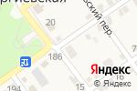 Схема проезда до компании Храм Святой Троицы в Георгиевской