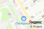 Схема проезда до компании NPS в Богородске