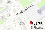 Схема проезда до компании ЛАНХИМ в Дзержинске