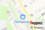 Схема проезда до компании Вита+ в Богородске