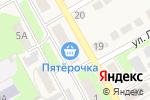Схема проезда до компании Пятерочка в Богородске