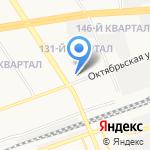 Скоп-96 на карте Дзержинска