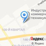Ирбиус на карте Дзержинска