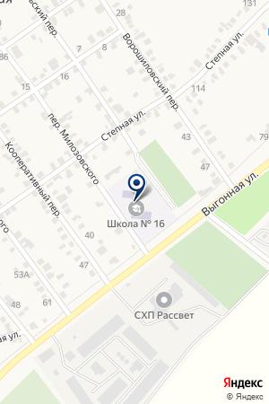 Средняя общеобразовательная школа №16 на карте Георгиевской