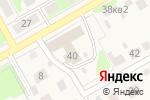Схема проезда до компании ДомСервис в Богородске