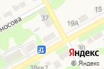 Схема проезда до компании Ласточка в Богородске
