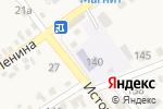 Схема проезда до компании Дюймовочка в Георгиевской