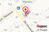 Схема проезда до компании Детский сад №2 в Георгиевской