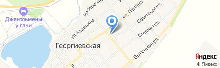 Детский сад №2 на карте Георгиевской